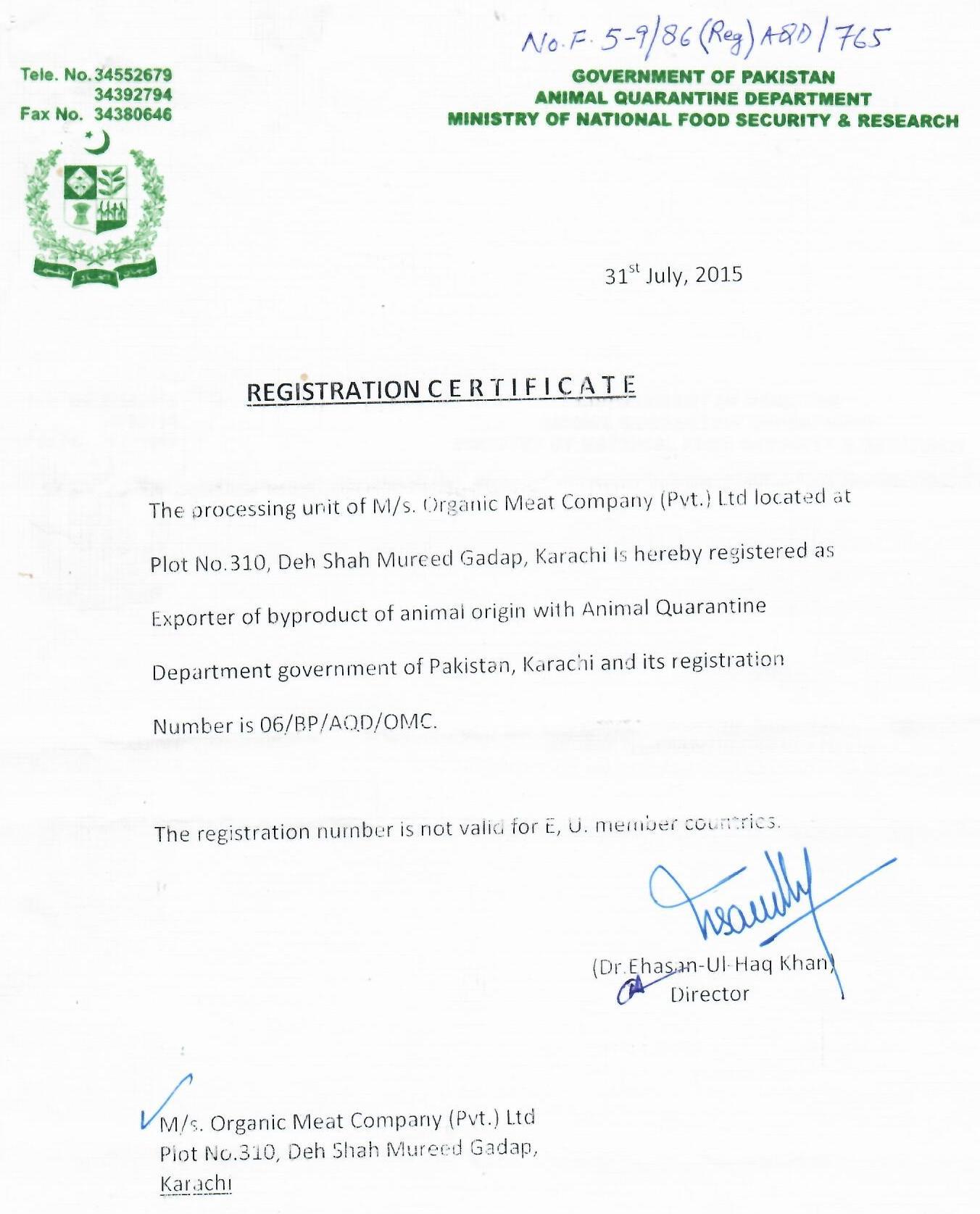Animal_Registration_Certificate Offals