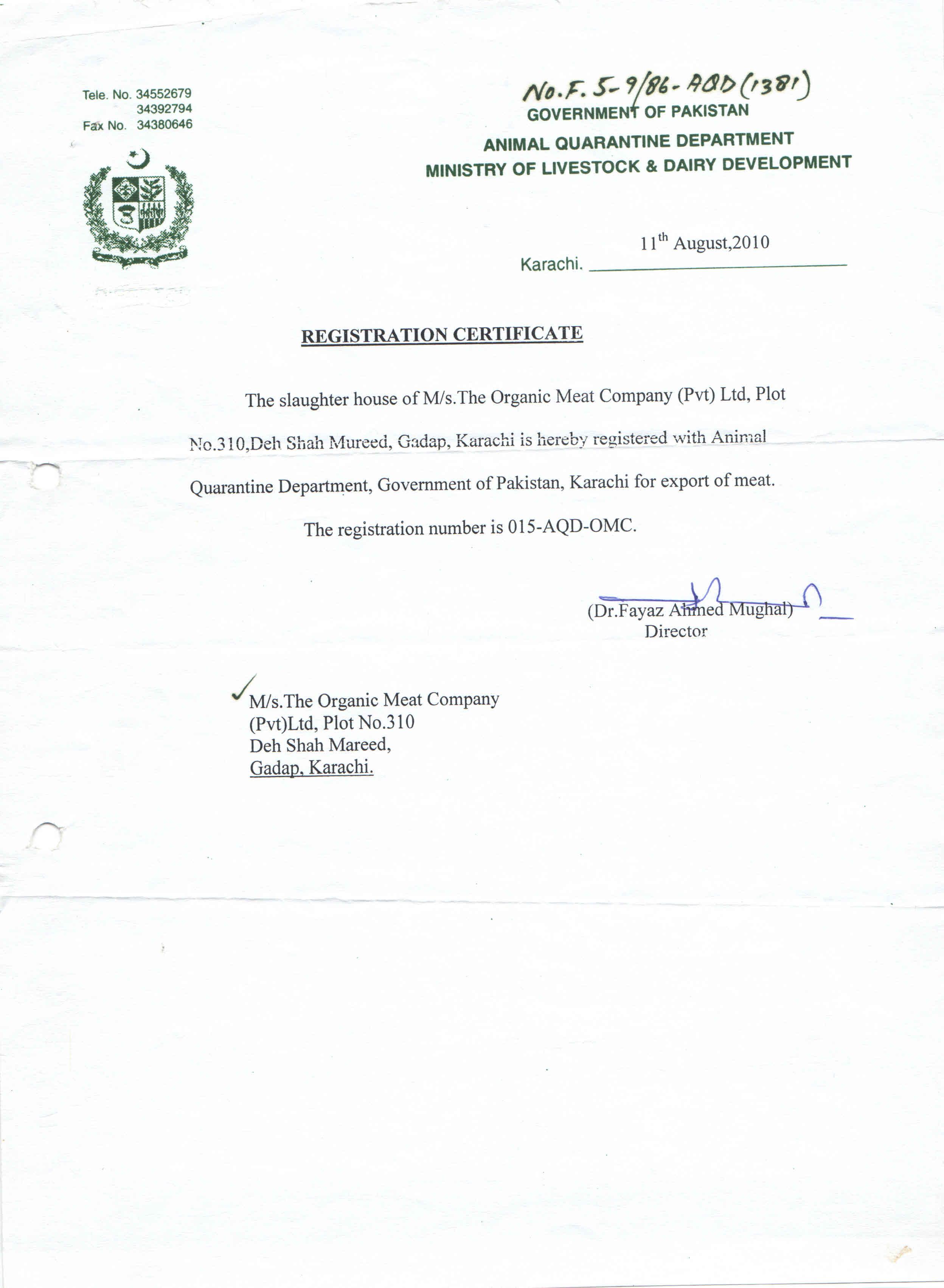 Animal_Registration_Certificate